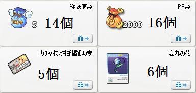 48こけっか.png