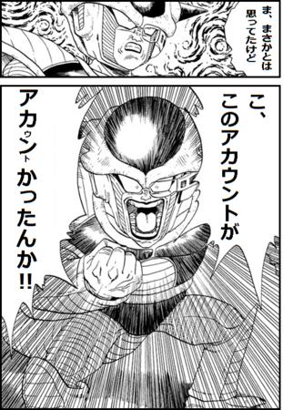huri-za - コピー.png
