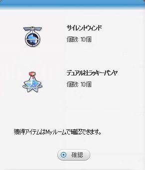 pangyaGU_004.jpg