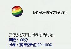 pangyaGU_026.jpg