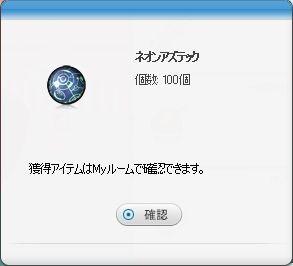 pangyaGU_261.jpg