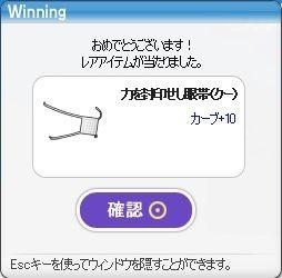 pangyaGU_269.jpg