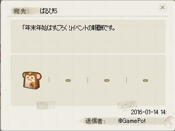 pangyaGU_573.jpg