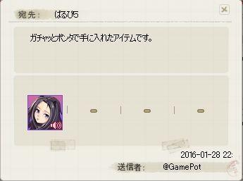 pangyaGU_575 (2).jpg