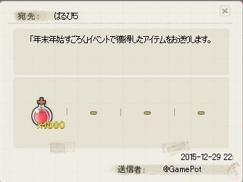 pangyaGU_576.jpg