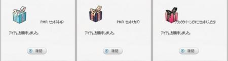 pangyaGU_582.jpg
