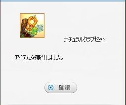 pangyaGU_583.jpg