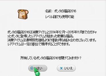 pangyaGU_603.jpg