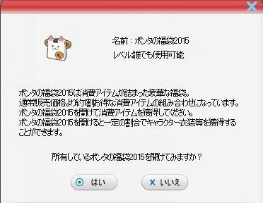 pangyaGU_605.jpg