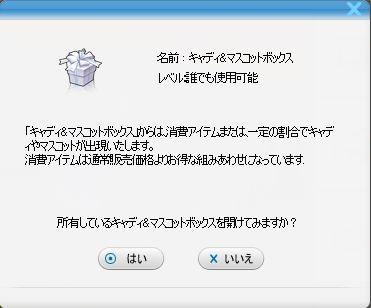 pangyaGU_687.jpg