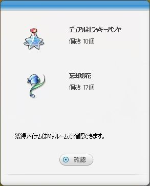 pangyaGU_695.jpg