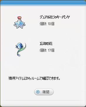 pangyaGU_705.jpg