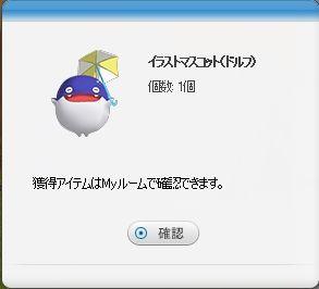 pangyaGU_706.jpg