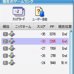 pangyaGU_858.jpg