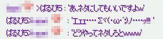 pangya_004 - コピー (4).jpg