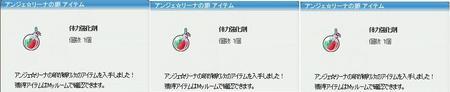 24日結果.JPG
