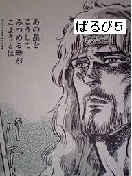 ぱるぴ.png