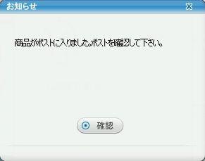 pangyaGU_020 (2).jpg