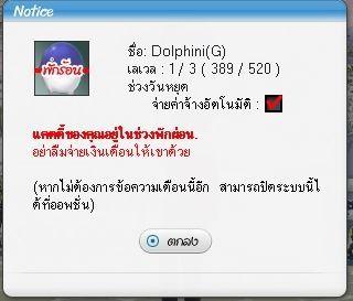pangyaGU_053.jpg
