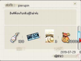 pangyaGU_056.jpg
