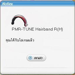 pangyaGU_061.jpg