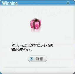 pangyaGU_067.jpg
