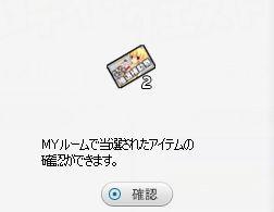 pangyaGU_088.jpg
