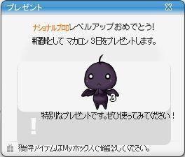 pangyaGU_108.jpg
