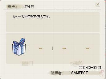 pangyaGU_184.jpg