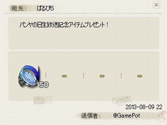 pangyaGU_246.jpg
