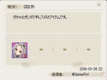 pangyaGU_576 (2).jpg