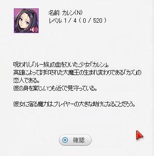 pangyaGU_581.jpg