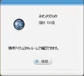 pangyaGU_691.jpg