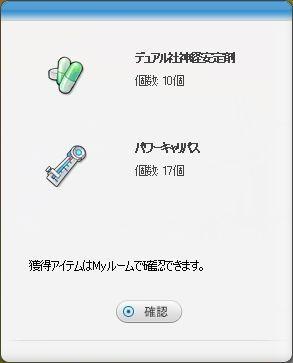 pangyaGU_692.jpg