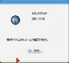 pangyaGU_709.jpg
