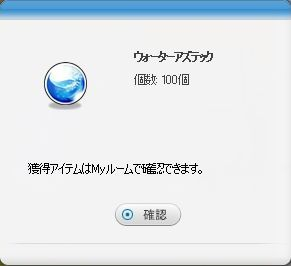 pangyaGU_710.jpg