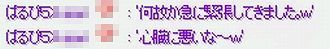 pangya_004 - コピー (2).jpg